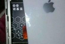感觉被骗了 新买的iphone不大对劲,还有这柚子