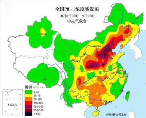 中国东北部大雾霾污染 北京从地球上消失 早上开门都以为自己瞎了