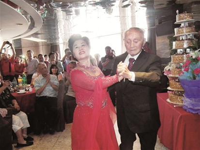 百岁老人跳探戈