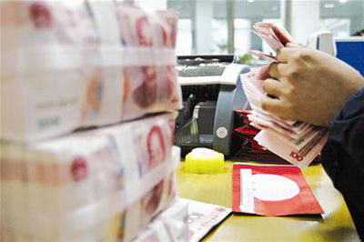研究称中国人均收入2061年后仍不及美国一半