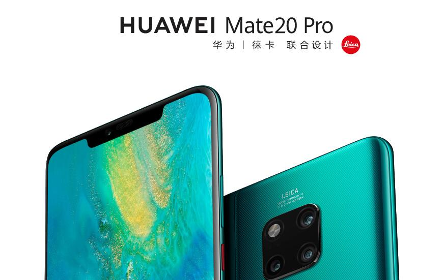 国产手机这两家的手机质量不是相当可靠的 用料好设计不错可以考虑 华为Mate系手机最优秀