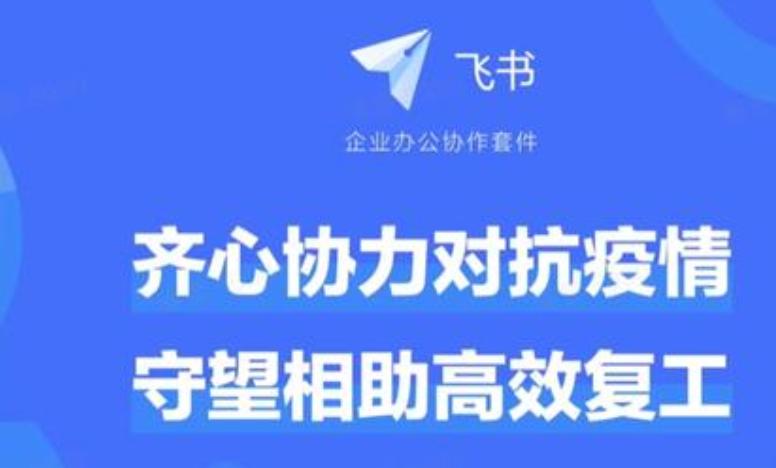 有自己的平台就是强大 但是国内的平台还是和国际有距离 比如微信禁止飞书