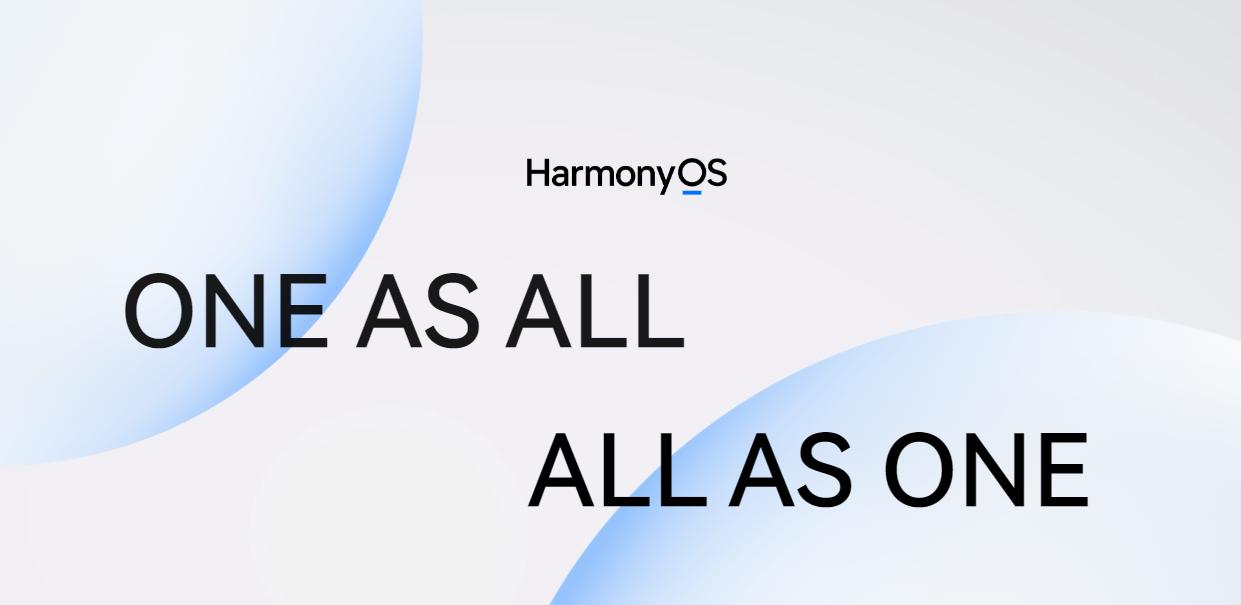 欢迎开发鸿蒙OS应用程序 HarmonyOS应用程序开发
